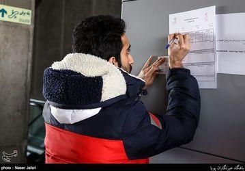پیش فروش بلیت جشنواره فیلم فجر