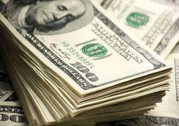 قیمت یورو، پوند و لیر ترکیه پایین آمد +جدول نرخ ارز چهارشنبه 21 آذر