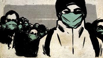 کرونا عقب نشینی نکرد /ثبت یک روز سیاه دیگر در ایران