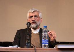 شرط سعید جلیلی برای حمایت از دولتمردان روحانی