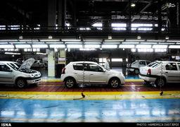 قیمت خودروهای داخلی امروز دوشنبه 31 اردیبهشت ۹۷ + جدول