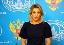 شواهد مهم مسکو علیه پنتاگون