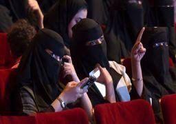 زنان عربستان حق اطلاعیافتن از طلاق را بهدست آوردند!