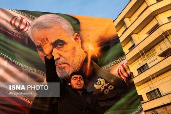 نامه ایران به رئیس شورای امنیت و دبیرکل سازمان ملل درباره ترور حاج قاسم سلیمانی