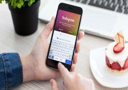 امکان مشاهده دقیق مدت زمان استفاده از اینستاگرام و فیس بوک