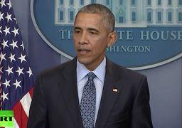 پوشش زنده آخرین کنفرانس خبری باراک اوباما در کاخ سفید