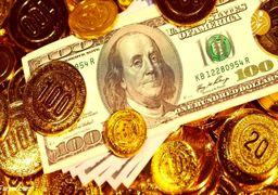 نرخ ارز، دلار، طلا، یورو امروز سه شنبه 20 /12/ 98 |  دلار در صرافی ملی به کانال 14 هزارتومان بازگشت + جدول
