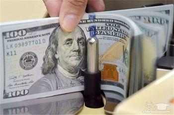 قیمت دلار و نرخ ارز امروز شنبه ۲۲ اردیبهشت + جدول