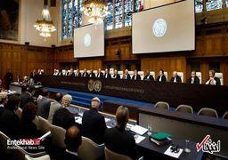 آمریکا خواهان رد دعوی ایران نزد لاهه شد