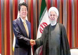 آیا مسیر تهران-واشنگتن از توکیو میگذرد؟