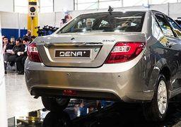 آخرین تحولات بازار خودروی تهران؛ کاهش 2 میلیونی دنا +جدول قیمت