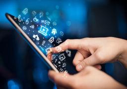 فناوری چگونه از زندگی شما جاسوسی میکند؟