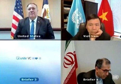 شورای امنیت جلسه
