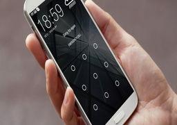 امواج فراصوت جایگزین دکمه های موبایل می شود