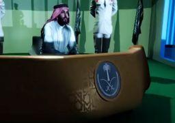 عربستان برای آرزوی خام دستگیری سردار سلیمانی انیمیشن ساخت! + داستان