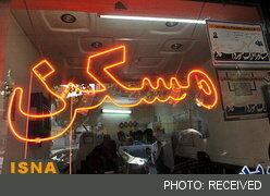 گرانترین و ارزانترین خانه در ایران چقدر اختلاف دارند؟