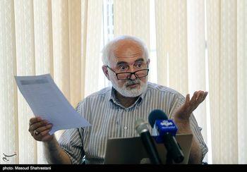 اعتراض احمد توکلی به رد صلاحیت اصلاحطلبان