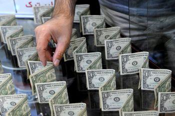 هاله منفی دور قیمت دلار