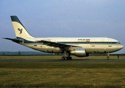 پرواز «ایرباس» برجامی ایران به اروپا ممنوع شد !