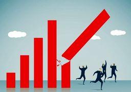 اختلاف آمار نهادهای رسمی عامل سردرگمی فعالان بازار؛ چرا نرخ تورم اعلامی مرکز آمار 3 برابر بانک مرکزی است؟