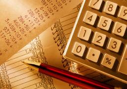 پیشنهاد نماینده کارفرمایان درباره تعیین دستمزد ۹۹