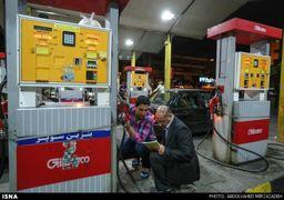 عیارسنجی بنزین 1500 تومانی برای سال 97