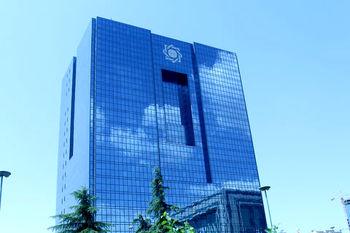 پالس مهم استقبال گسترده بانکها از حراج اوراق بدهی دولتی به اقتصاد ایران
