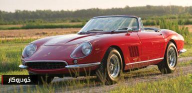 5) Ferrari 275 GTB4 S NART Spider