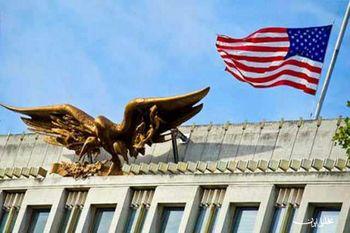 المیادین: واشنگتن تعطیلی سفارت در بغداد را قطعی میکند