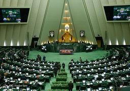 طرح نمایندگان مجلس برای پیگیری نسلکشی ۹ میلیون ایرانی!