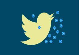مصرف کم اینترنت، درنسخه جدید توییتر