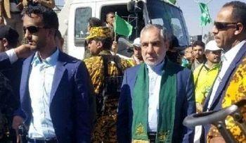 چرا توییتر حساب سفیر ایران در یمن را مسدود کرد؟