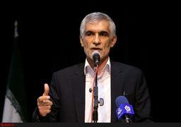 خداحافظی افشانی با شهرداری تهران قطعی شد؟