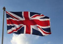 انگلیس: تحریمهای آمریکا را غیرقانونی میدانیم