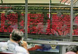 جهش بیسابقه 2.5 درصدی بورس در 2 ساعت/بورس تهران در آستانه رکوردشکنی