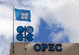 در بیانیه پایانی نهمین نشست فوقالعاده اوپک پلاس اعلام شد؛ تاکید بر کاهش صادرات 10 میلیون بشکه نفت خام در روز