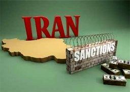 موعد رای گیری برای تحریمهای جدید آمریکا علیه ایران اعلام شد