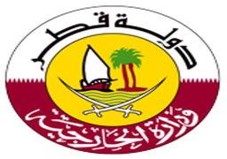 واکنش رسمی قطر به 13 شرط عربستان برای برقراری رابطه
