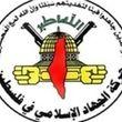 پیام تبریک جنبش جهاد برای پاسخ موشکی سوریه به رژیم صهیونیستی