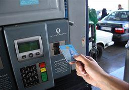 کفاره ثبات 4 ساله قیمت بنزین؛ سناریوهای مختلف برای بازگشت نظام جیرهبندی