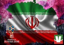 پوگبای ایران زیر ذره بین سایت VAVEL