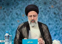 سخنرانی رئیسی در دانشگاه تهران لغو شد