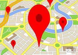 تغییر بسیار جالب در آیکون نقشه اپل