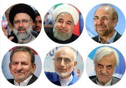 برنامه امروز تبلیغات کاندیداهای ریاست جمهوری در صدا و سیما / یکشنبه 10 اردیبهشت