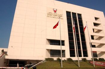 بحرین منابع ایران را مسدود کرد بانک مرکزی را جریمه