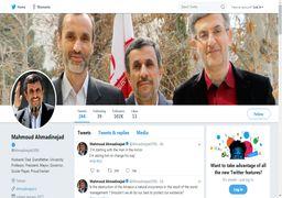 بازتاب جهانی تبریک احمدی نژاد به مایکل جکسون  +عکس