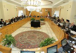 رزومه و برنامه 17 وزیر پیشنهادی کابینه دوم روحانی منتشر شد
