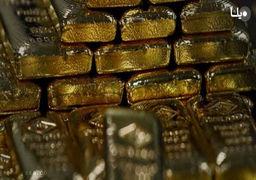 قیمت طلا امروز چهارشنبه 24 /02/ 99 | افزایش قیمت طلا در بازار
