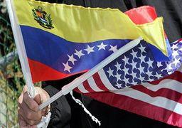 ونزوئلا همه دیپلماتهای آمریکا را اخراج کرد