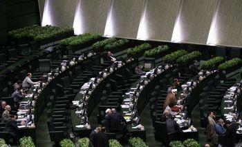 هیات رئیسه مجلس سوگند خوردند